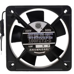 Quạt làm mát tải nhiệt 100fzy2-s 220v18w